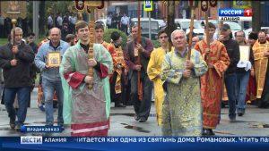 Во Владикавказе прошел традиционный крестный ход в память святых царственных страстотерпцах