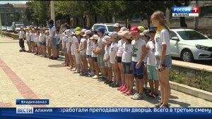 В РДДТ открылась смена детского лагеря «Фидан», посвященная Юрию Кучиеву