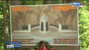 Имена участников Великой Отечественной, ушедших на войну с Осетинской слободки, увековечат в камне
