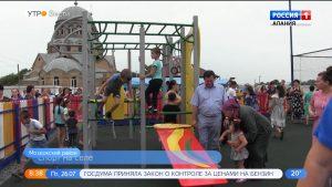 В станице Ново-Осетинской открыли новую спортивную площадку