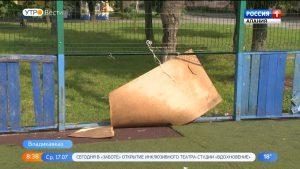 «Народный контроль» проинспектировал детские площадки во Владикавказе