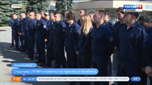 Очередной студенческий отряд СКГМИ отправился на производственную практику