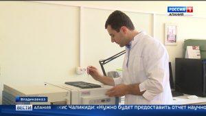 Ученый из СОГУ выиграл грант в размере трех миллионов рублей