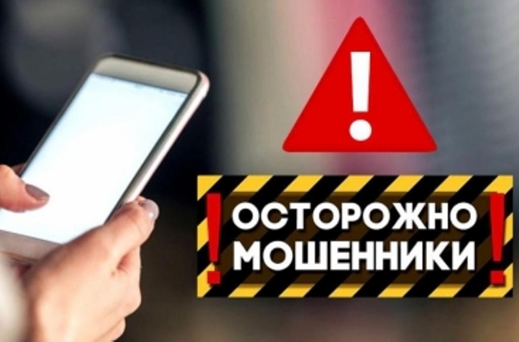 Трое жителей Северной Осетии лишились денег после звонков «сотрудников банка»