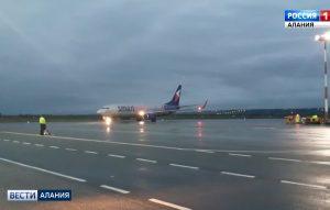 Авиасообщение между Осетией и Москвой теперь осуществляют 5 компаний