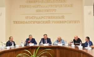 Вячеслав Битаров предложил создать международный учебный центр на базе инфраструктуры Садонского свинцово-цинкового комбината