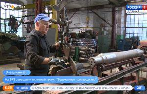 На ВВРЗ  завершили пилотный  проект программы «Бережливое производство»