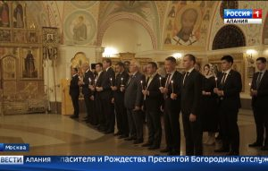 Память жертв вооруженного конфликта в Южной Осетии почтили в Москве