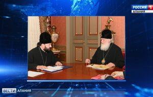 Патриарх Московский и всея Руси Кирилл встретился с архиепископом Владикавказским и Аланским Леонидом