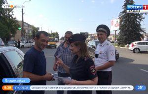 С 8 по 15 августа на территории Северной Осетии проходят профилактические мероприятия по предупреждению ДТП «Безопасный перекресток»