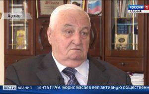 Ушел из жизни видный ученый, общественный деятель Борис Бештаович Басаев