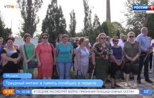 В Моздоке почтили память погибших при теракте в военном госпитале