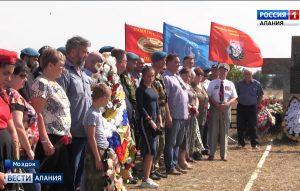 В Моздоке почтили память пропавших без вести людей