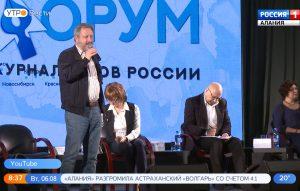 В Национальной научной библиотеке сегодня проходит «Инфорум» Союза журналистов России