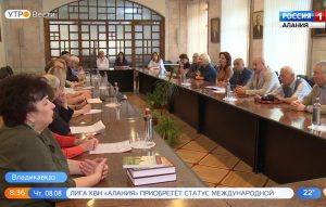В Северо-Осетинском институте гуманитарных и социальных исследований прошла встреча научного сообщества республики
