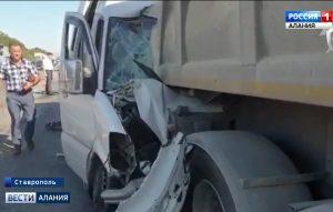В больнице Невинномысска остаются пятеро пострадавших в аварии пассажиров маршрутки «Адлер-Владикавказ»
