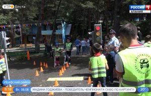 Более 200 школьников, отдыхающих в лагере «Дзинага», приняли участие в «Уроке безопасности»