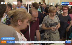 Во Владикавказе прошла ярмарка вакансий для бывших сотрудников завода «Электроцинк»