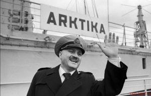 В Санкт-Петербурге откроют мемориальную доску капитану атомного ледокола «Арктика»