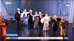 «Артхурон» — победитель Всемирного хореографического фестиваля