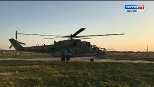 Экипажи армейской авиации ЮВО совершили перелет в Северную Осетию для участия в масштабных учениях ВВС и ПВО