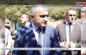 Президент Южной Осетии назвал провокацией действия грузинских силовиков на границе
