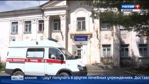 В станице Архонской на капитальный ремонт закрыли больницу