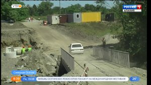 В Северной Осетии продолжается реконструкция участка автомобильной дороги Владикавказ — Моздок