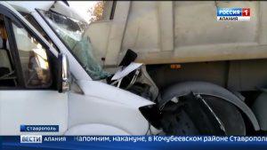 Состояние пострадавших в ДТП в Ставропольском крае врачи оценивают как стабильное