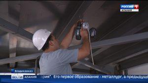 Бывшие работники завода «Электроцинк» смогут пройти курсы переобучения