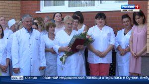 В Сунже открылась новая амбулатория