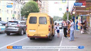 Североосетинские депутаты поддержали федеральный законопроект о предоставлении бесплатного проезда детям дошкольного и школьного возраста