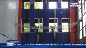 Североосетинские спасатели участвуют в конкурсе «Лучший по профессии»