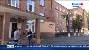 Бизнес-сообщество Северной Осетии окажет помощь школам и детским садам