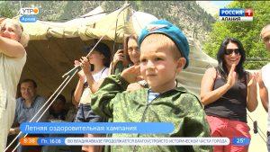 Активисты Общероссийского народного фронта проверили летние лагеря «Балц» и «Горец»