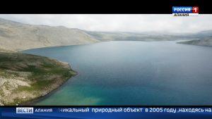 Озеро в Южной Осетии назвали в память о Бесланской трагедии