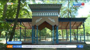 Во Владикавказе продолжается реконструкция Центрального парка