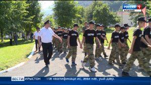 На базе лагеря «Металлург» начала работу военно-спортивная смена «Патриот»