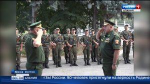 Солдаты-срочники и курсанты из Южной Осетии приняли присягу