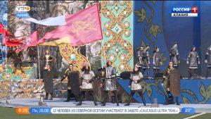 Южная Осетия отмечает 11-ю годовщину признания независимости республики Россией