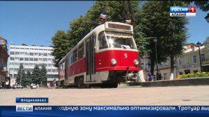 Во Владикавказе продолжается благоустройсто исторической части города