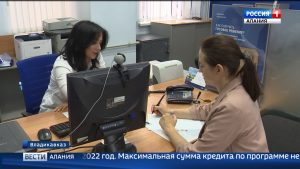 ВТБ предлагает особые условия по ипотеке для семей с двумя и более детьми