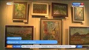 Персональная выставка молодой художницы Анны Сагамонянц открылась в Музее истории Владикавказа