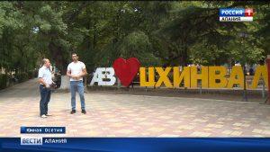 Госдума рассмотрит обращение РЮО о признании геноцида осетин после летних каникул