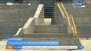 На ЗарамагГЭС завершаются строительные работы