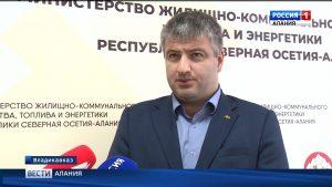 Министерство ЖКХ проводит проверку по обращениям граждан, которые не согласны с начислениями за потребленные энергоресурсы