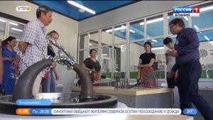 Во Владикавказе завершила работу летняя проектная школа «Зонд»