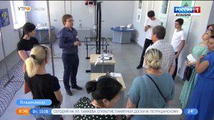 В детском технопарке «Кванториум» открылась летняя проектная школа «Зонд»