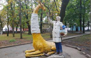 Парк им. Жуковского будет благоустроен до 2022 года