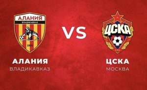 «Алания» сыграет с ЦСКА во Владикавказе
